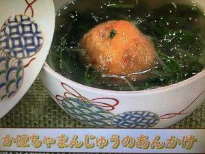 【あさイチ】かぼちゃまんじゅうのあんかけ&温かいほうれんそうのだし仕立て レシピ