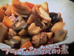 きょうの料理 フライパン筑前煮