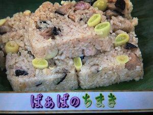 【あさイチ】ばぁばのちまき レシピ