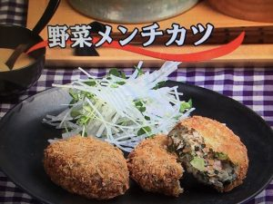 【キューピー3分クッキング】野菜メンチカツ レシピ