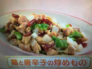 上沼恵美子のおしゃべりクッキング 鶏と唐辛子の炒めもの
