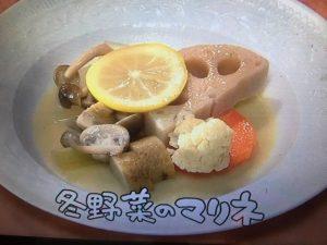 きょうの料理 冬野菜のマリネ