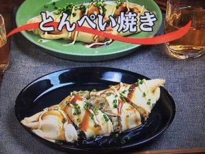 【キューピー3分クッキング】とんぺい焼き レシピ