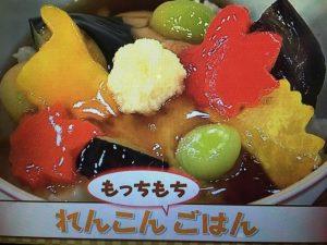 【あさイチ】れんこんもっちもちごはん レシピ
