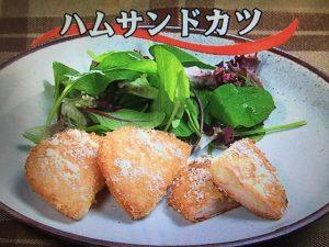 【キューピー3分クッキング】ハムサンドカツ レシピ