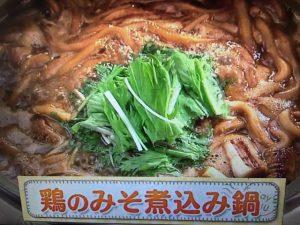 【上沼恵美子のおしゃべりクッキング】鶏のみそ煮込み鍋 レシピ