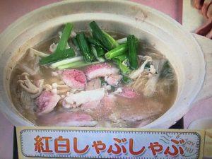 【上沼恵美子のおしゃべりクッキング】紅白しゃぶしゃぶ レシピ