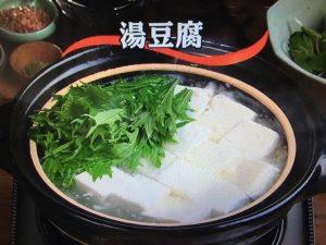 【キューピー3分クッキング】湯豆腐&春菊のサラダ レシピ