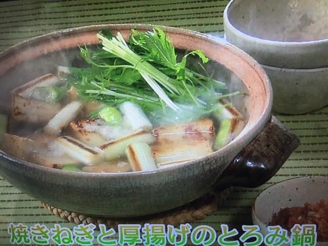 【きょうの料理ビギナーズ】みぞれ湯豆腐&焼きねぎと厚揚げのとろみ鍋 レシピ