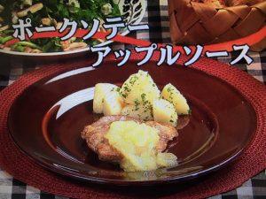 【キューピー3分クッキング】ポークソテー アップルソース&クレソンのサラダ レシピ