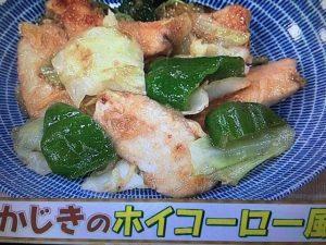【あさイチ】かじきのホイコーロー風&にんじんと豆もやしのハムサラダ レシピ