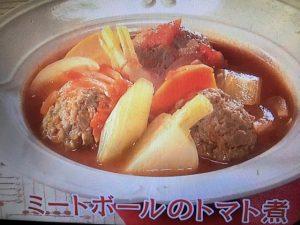 きょうの料理ビギナーズ ミートボールのトマト煮