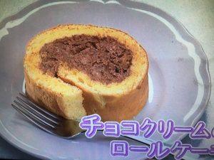 【NHKきょうの料理】栗原はるみ レシピ~チョコクリームのロールケーキ&ほろほろホワイトクッキー