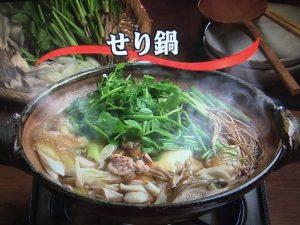 【キューピー3分クッキング】せり鍋 レシピ
