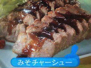 【きょうの料理ビギナーズ】みそチャーシュー&豚の角煮 レシピ