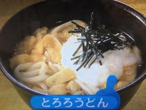 【きょうの料理ビギナーズ】とろろうどん&梅のせ卵とじうどん レシピ
