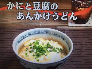 【キューピー3分クッキング】かにと豆腐のあんかけうどん レシピ