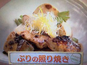 【上沼恵美子のおしゃべりクッキング】ぶりの照り焼き レシピ