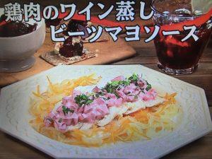 【キューピー3分クッキング】鶏肉のワイン蒸し ビーツマヨソース レシピ