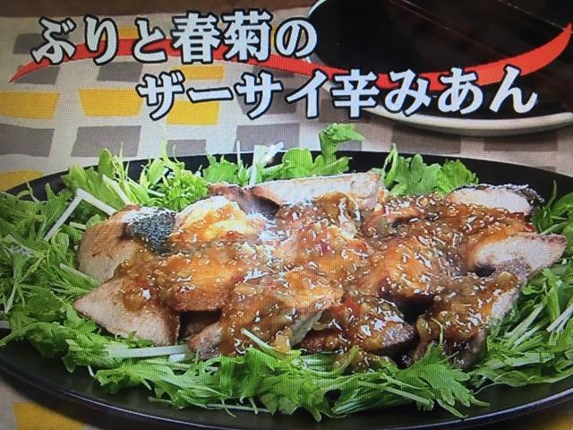 【キューピー3分クッキング】ぶりと春菊のザーサイ辛みあん レシピ