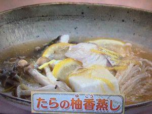 【上沼恵美子のおしゃべりクッキング】たらの柚香(ゆこう)蒸し レシピ