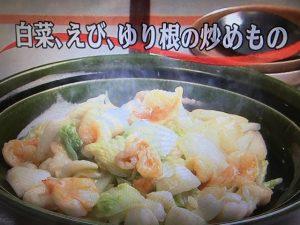 【キューピー3分クッキング】白菜、えび、ゆり根の炒めもの レシピ