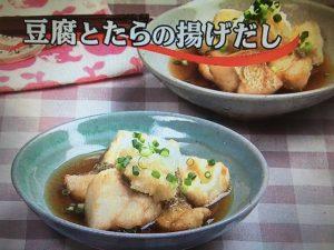 3分クッキング 豆腐とたらの揚げだし