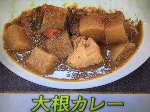 【あさイチ】大根カレー&揚げだし大根 レシピ