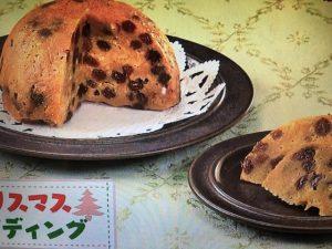 きょうの料理 クリスマスプティング