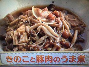 上沼恵美子のおしゃべりクッキング きのこと豚肉のうま煮