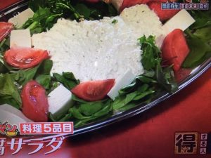 ウル得マン レシピ 豆腐
