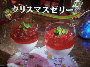 【キューピー3分クッキング】クリスマスゼリー レシピ