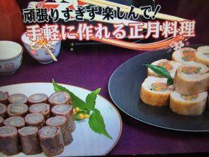 【キューピー3分クッキング】八幡巻き&チキンロール レシピ