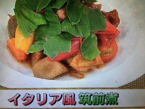 【あさイチ】イタリア風筑前煮 レシピ