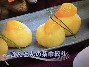 【キューピー3分クッキング】きんとんの茶巾絞り&りんごとさつま芋の寒天寄せ レシピ