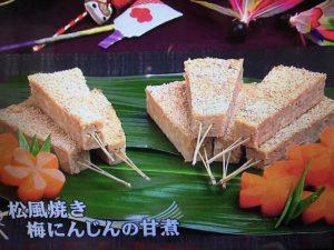 【キューピー3分クッキング】松風焼き&梅にんじんの甘煮 レシピ
