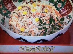 【あさイチ】五目煮なます レシピ