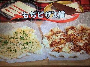 【キューピー3分クッキング】もちピザ2種~豚キムチ&明太マヨ