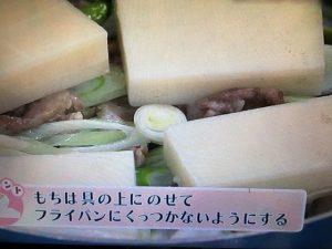 きょうの料理 ねぎ豚もち
