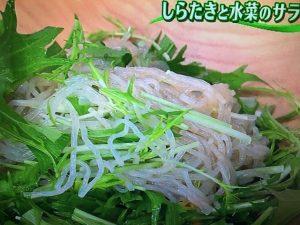 3分クッキング しらたきと水菜のサラダ