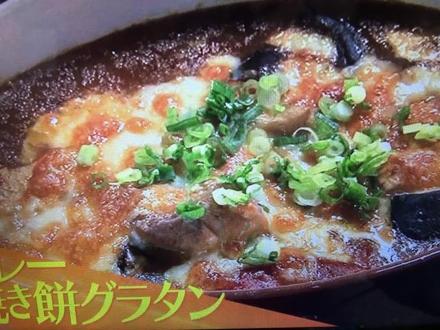 【サタデープラス】水島弘史の弱火調理レシピ~お正月の余り物