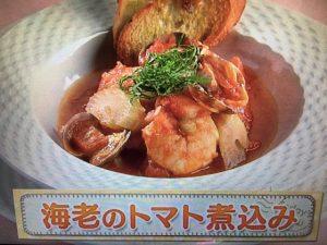 【上沼恵美子のおしゃべりクッキング】海老のトマト煮込み レシピ