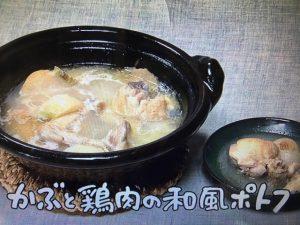 【NHKきょうの料理】かぶと鶏肉の和風ポトフ&大根と牛薄切り肉の韓国風炒め