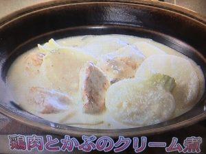 きょうの料理ビギナーズ 鶏肉とかぶのクリーム煮