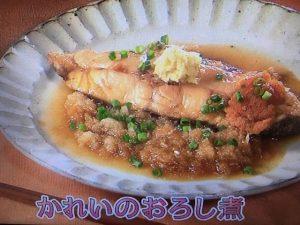 【きょうの料理ビギナーズ】ぶり大根&かれいのおろし煮 レシピ