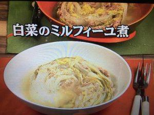 3分クッキング 白菜のミルフィーユ煮