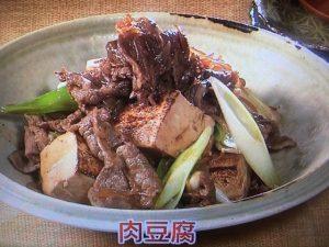 【きょうの料理ビギナーズ】肉豆腐&豆腐の卵とじ レシピ