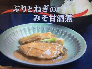 【キューピー3分クッキング】ぶりとねぎのみそ甘酒煮 レシピ