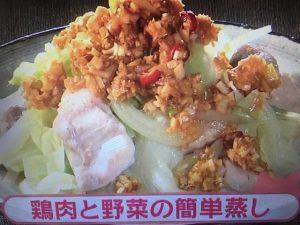 きょうの料理ビギナーズ 鶏肉と野菜の簡単蒸し