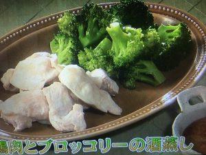 きょうの料理ビギナーズ 鶏肉とブロッコリーの酒蒸し